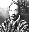 Dasho Thinley Dorji. Second Speaker of then National Assemly of Bhutan